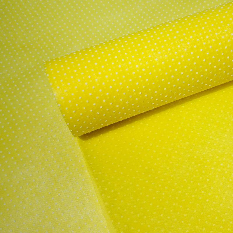 B #003 - Yellow (노랑)