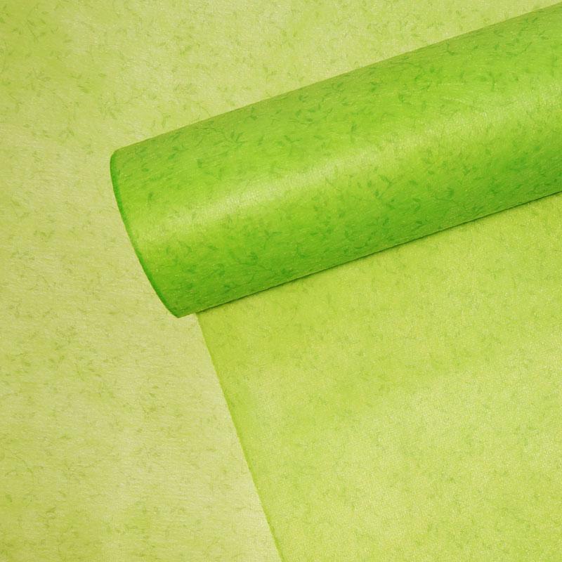 NWF #124 연두(Green)