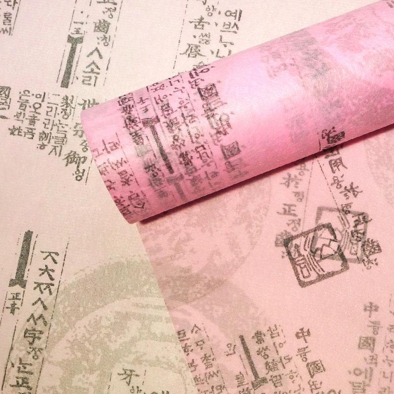 NWF #137-1 핑크(Pink)