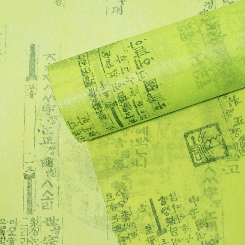 NWF #137-2 연두(Yellow-green)