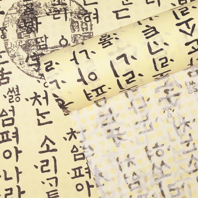 8.훈민정음(Hunminjeongeum) DP#27 아이보리(Ivory)(500x10m)