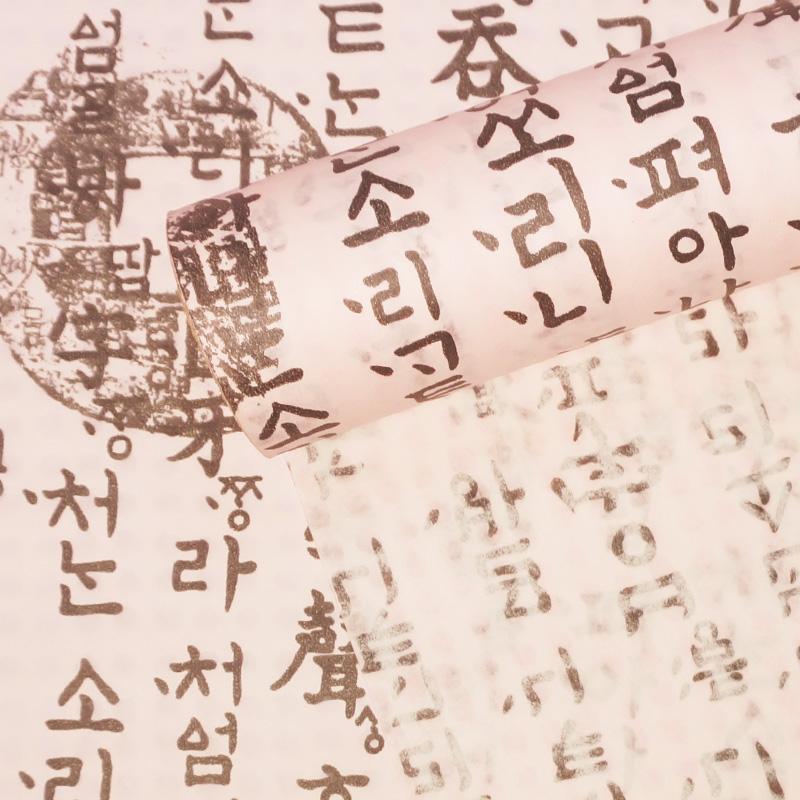 9. 훈민정음(Hunminjeongeum) DP#28 연핑크(Lt. Pink)(500x10m)